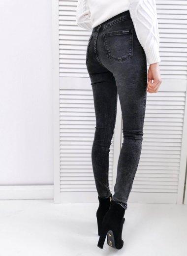 Spodnie przecierane jeansy Epinal