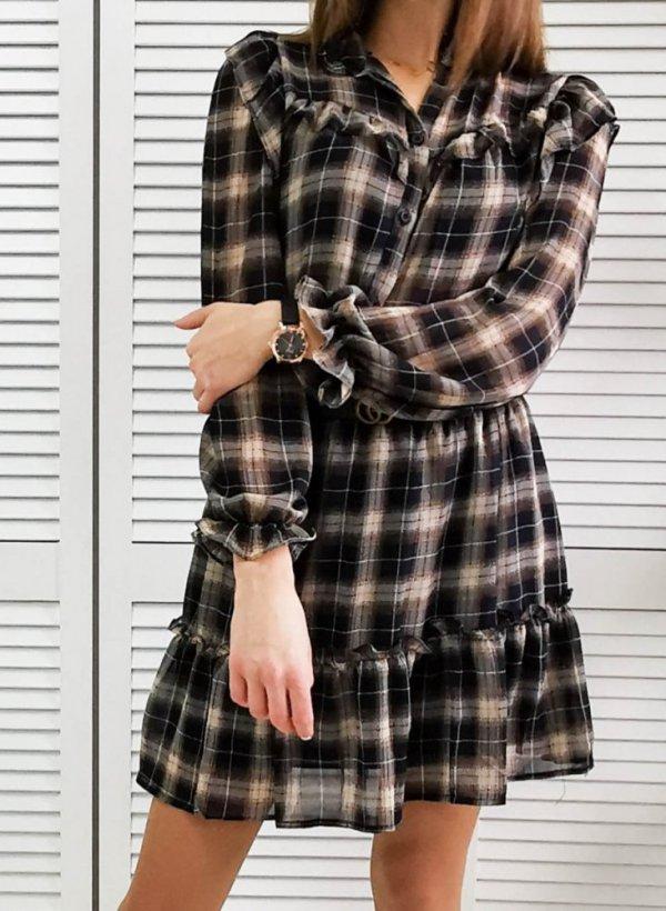 Komplet bluzka i spódnica w kratkę
